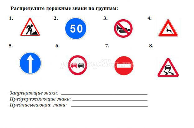 http://ped-kopilka.ru/upload/blogs/26868_3173720b57e91764ddfd4e0f072f6e1a.png.jpg