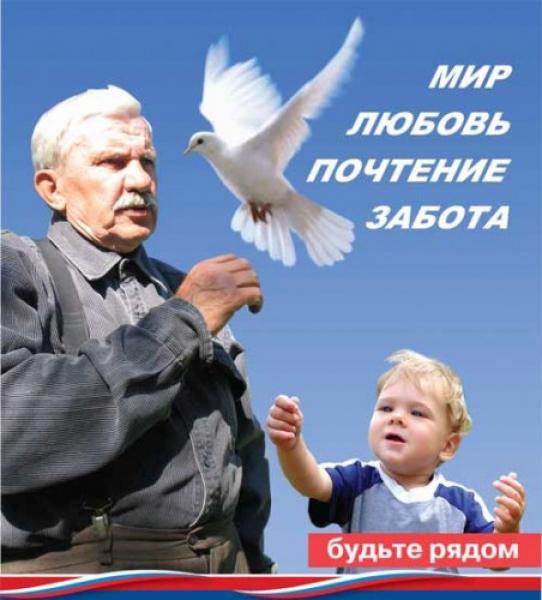 http://sch149.avers-telecom.ru/sch/tiny_mce/plugins/imagemanager/upload-files/img_32abb56061fa846897ce964e529c2b46.jpg