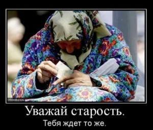 http://hotel-lisichansk.com/sites/default/files/nov/n002/n0291.jpg