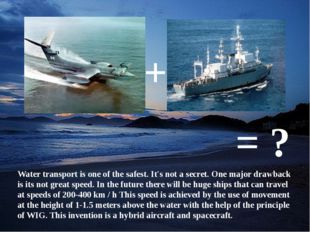 Water transport is one of the safest. It's not a secret. One major drawback i