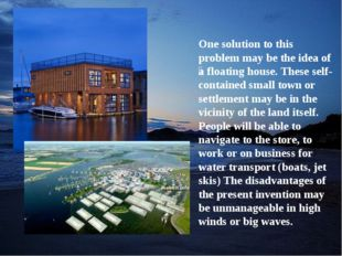 One solution to this problem may be the idea of ​​a floating house. These sel
