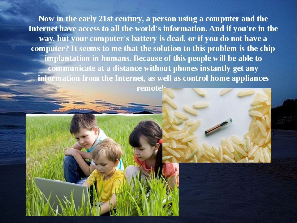 Now in the early 21st century, a person using a computer and the Internet hav...