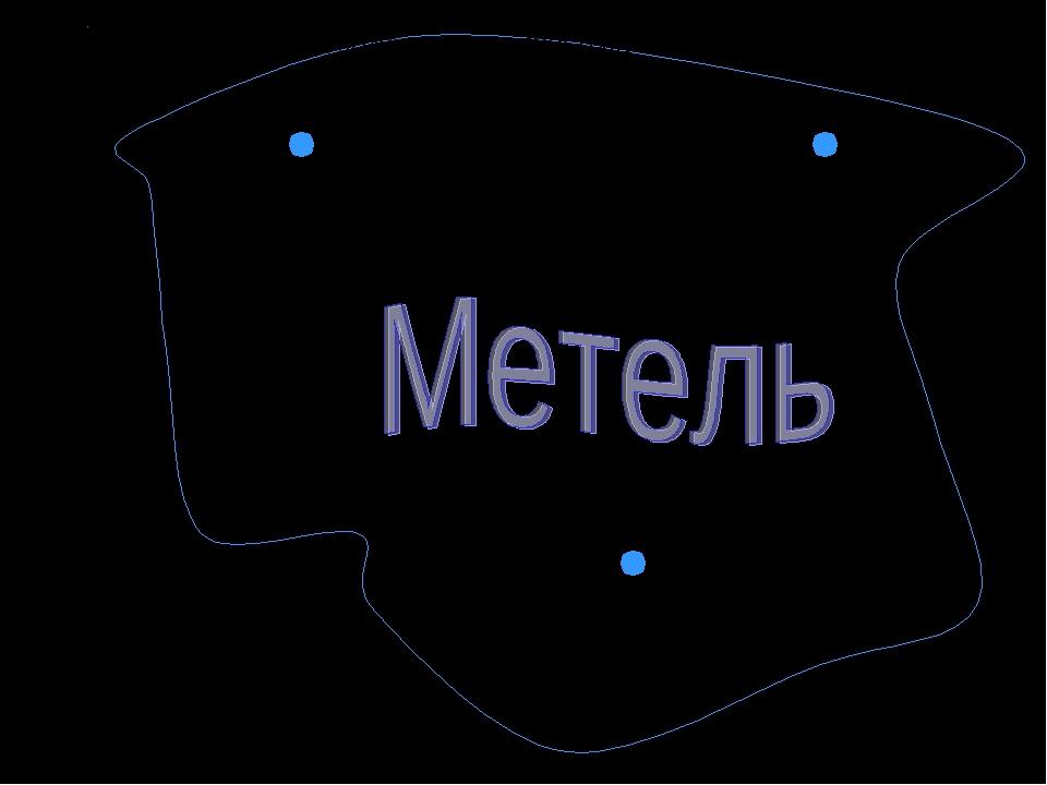 Художественное пространство Маша Владимир Бурмин