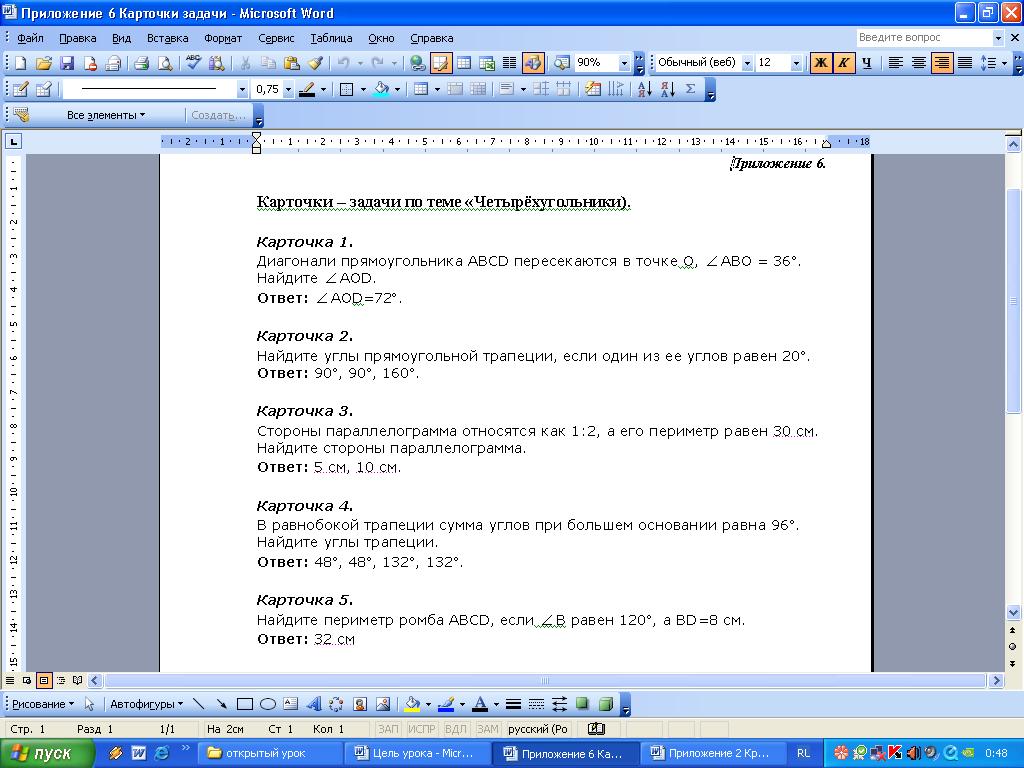 hello_html_m2e6e3bdb.png
