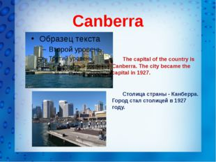 Canberra The capital of the country is Canberra. The city became the capital