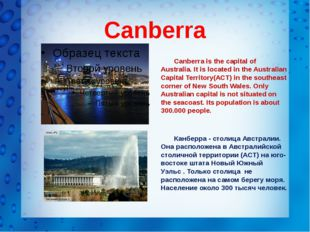 Canberra Canberra is the capital of Australia. It is located in the Australi
