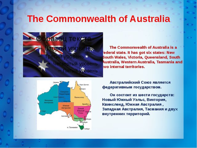 The Commonwealth of Australia The Commonwealth of Australia is a federal sta...
