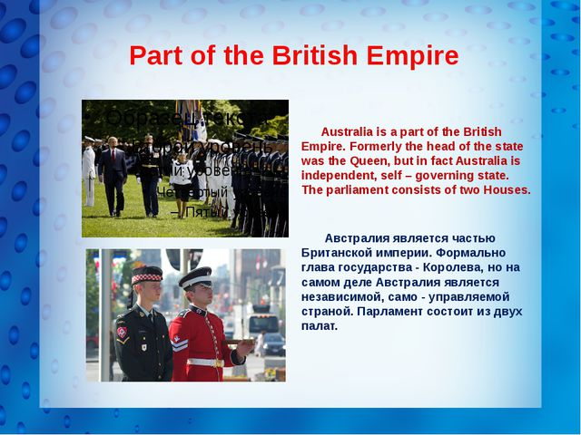 Part of the British Empire Australia is a part of the British Empire. Former...