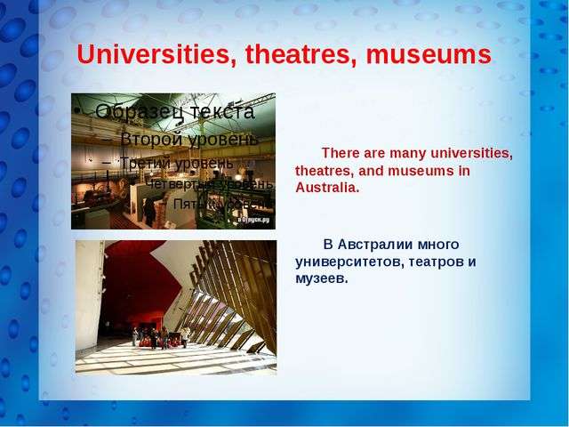 Universities, theatres, museums There are many universities, theatres, and mu...