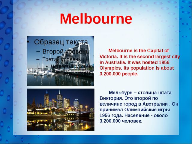 Melbourne Melbourne is the Capital of Victoria. It is the second largest cit...