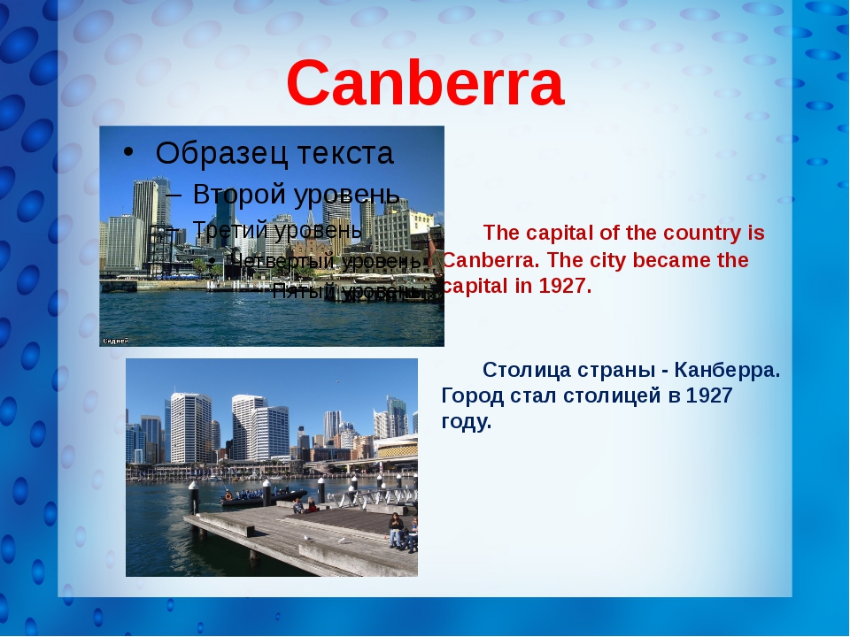 Canberra The capital of the country is Canberra. The city became the capital...