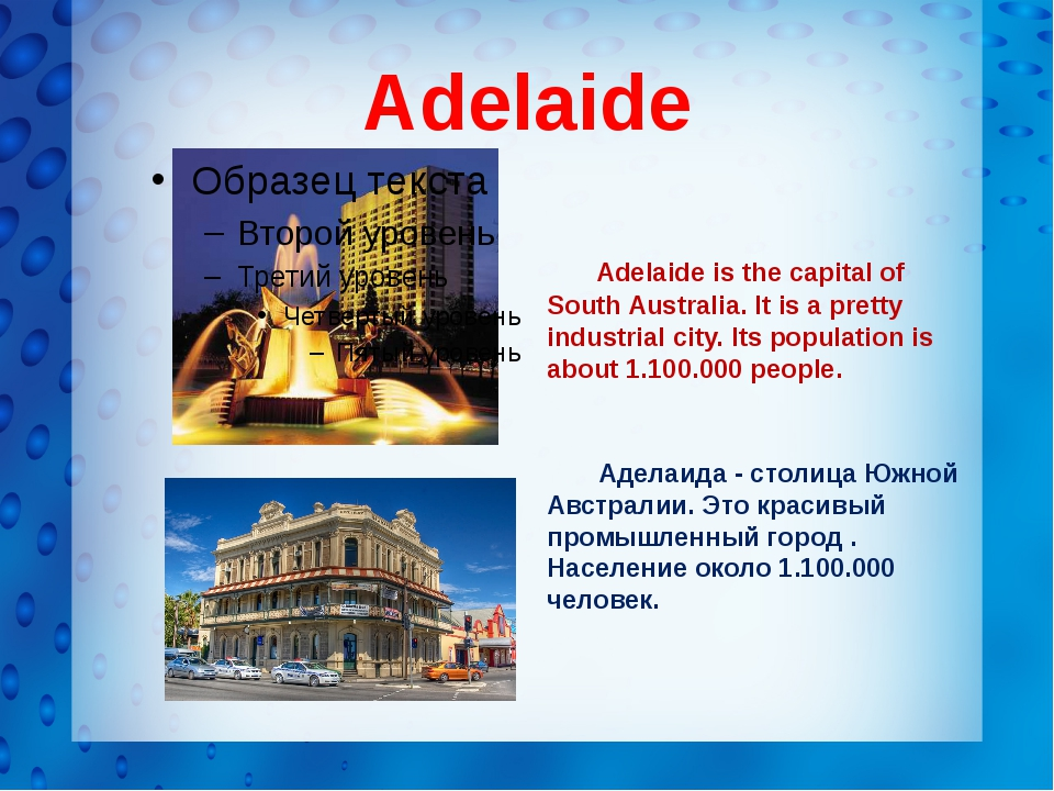 Adelaide Adelaide is the capital of South Australia. It is a pretty industri...