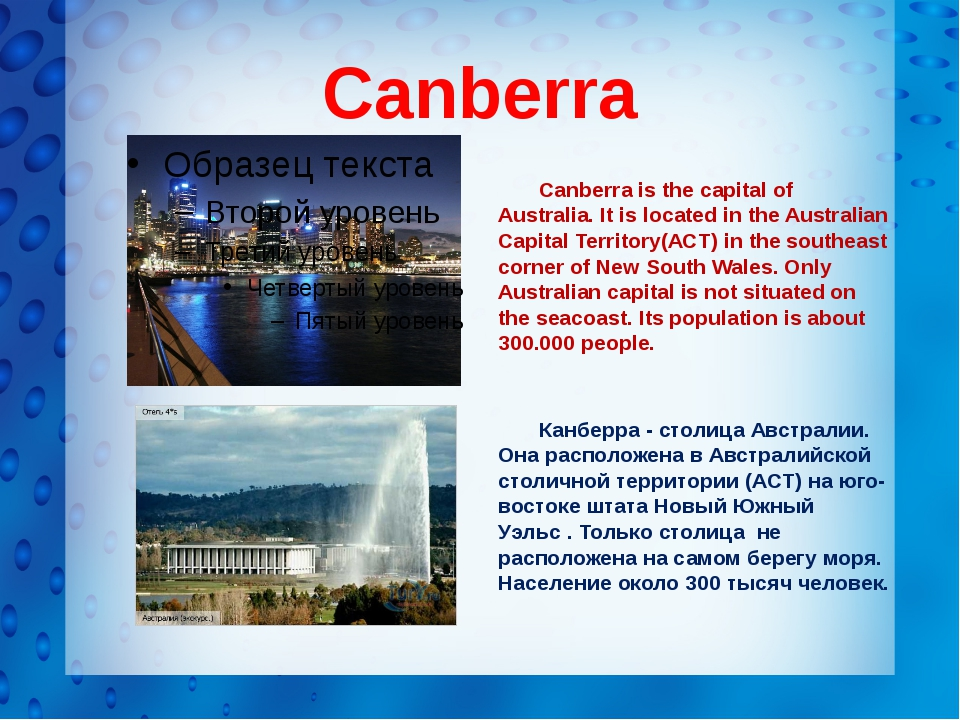 Canberra Canberra is the capital of Australia. It is located in the Australi...