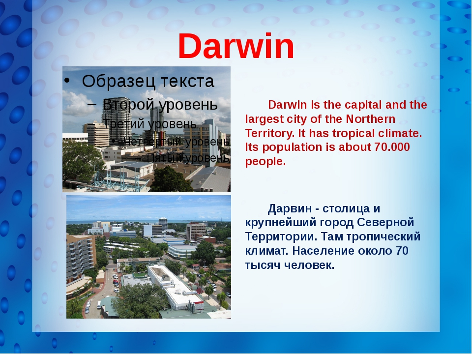 Darwin Darwin is the capital and the largest city of the Northern Territory....