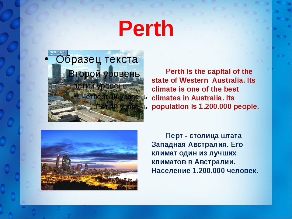 Perth Perth is the capital of the state of Western Australia. Its climate is...