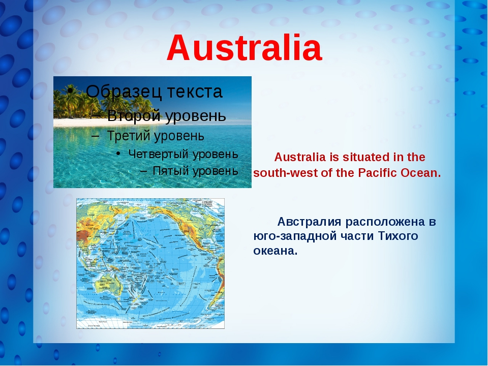 Australia Australia is situated in the south-west of the Pacific Ocean.     ...