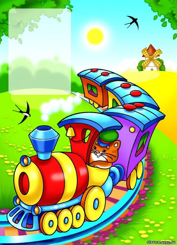 Сказочный поезд картинка