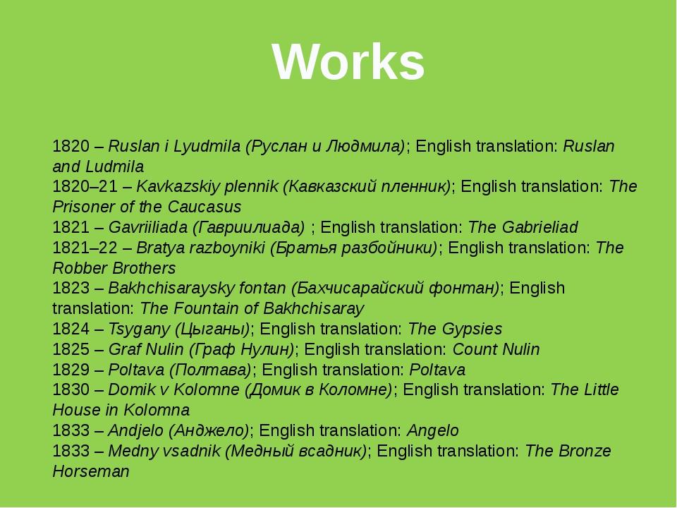 Works 1820–Ruslan i Lyudmila (Руслан и Людмила); English translation:Rusla...