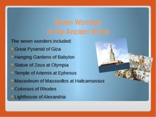 Seven Wonders of the Ancient World The seven wonders included: Great Pyramid