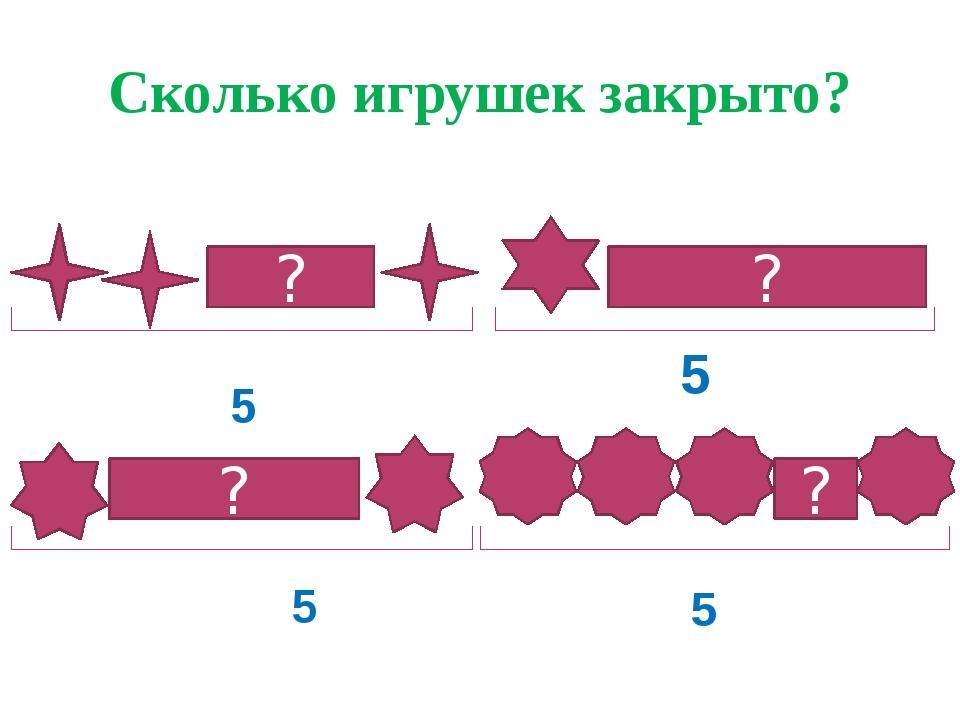 Конспект урока по математике 1 класс состав числа 8 истомина фгос