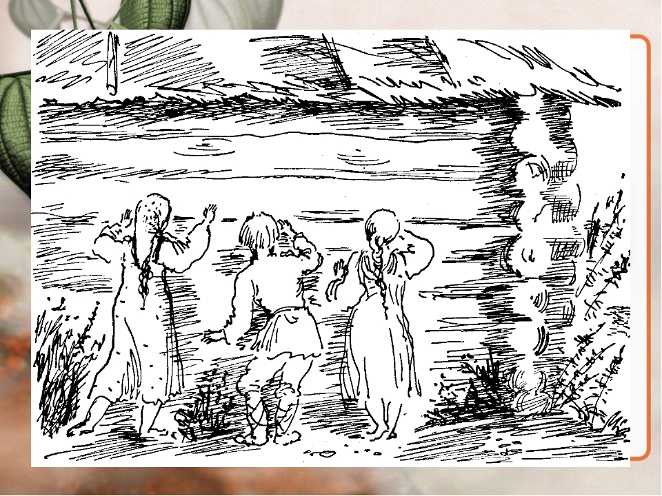 Раскраска крестьянские дети некрасов