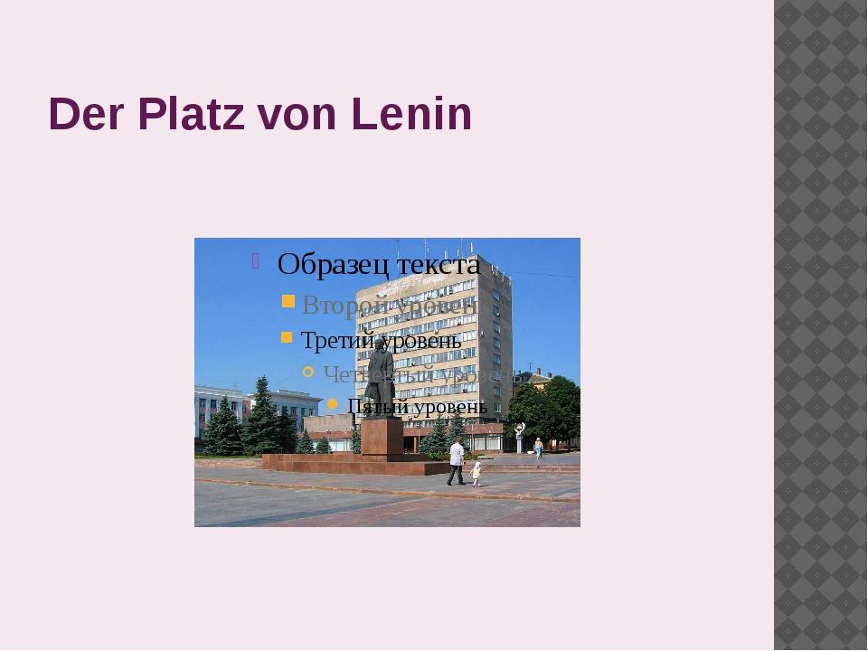 Der Platz von Lenin