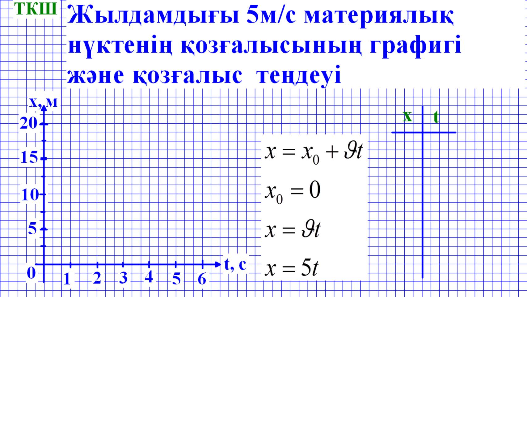 hello_html_35727c3a.jpg