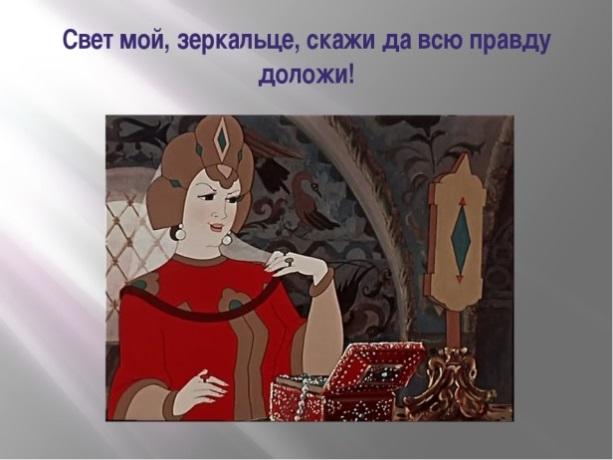 http://fs00.infourok.ru/images/doc/301/301029/img8.jpg