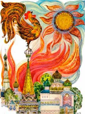 Сказка о золотом петушке. Петушок с высокой спицы Стал стеречь его границы