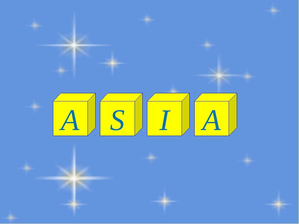 A S I А