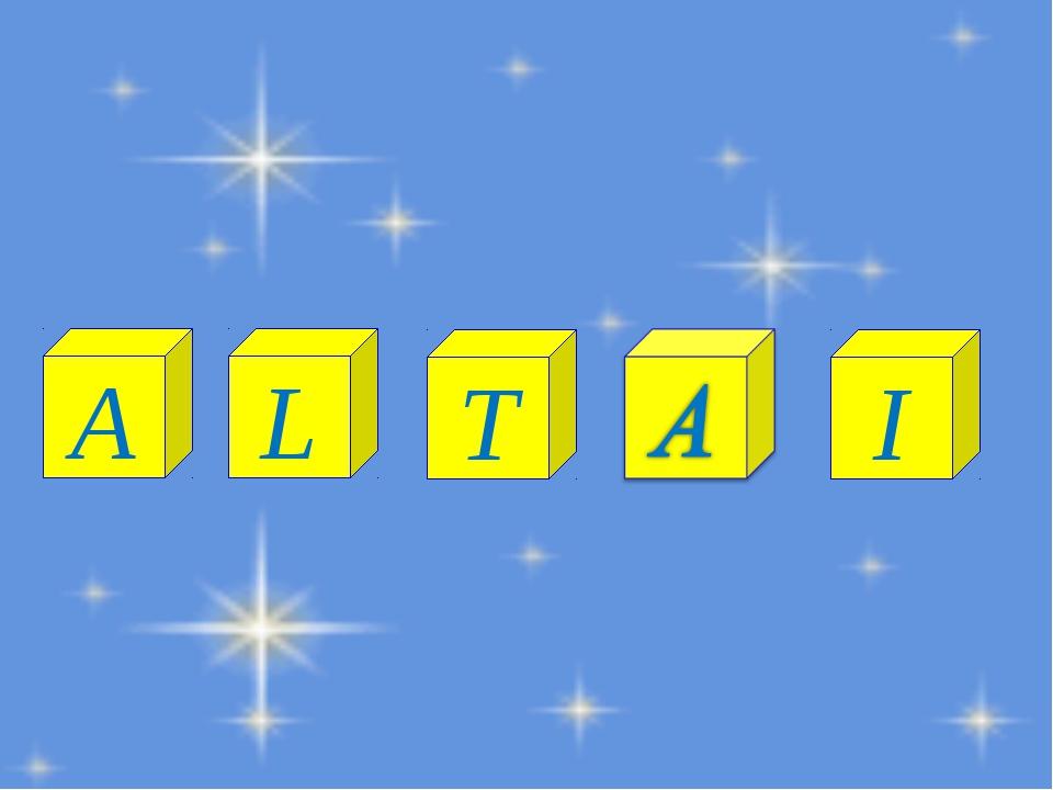 A L T I
