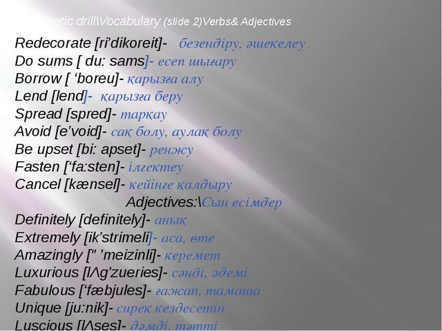 Phonetic drill\Vocabulary (slide 2)Verbs& Adjectives Redecorate [ri'dikoreit]...