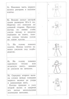G:\Новая папка\урок 2 страница 001.jpg