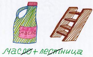 http://festival.1september.ru/articles/606333/img1.jpg