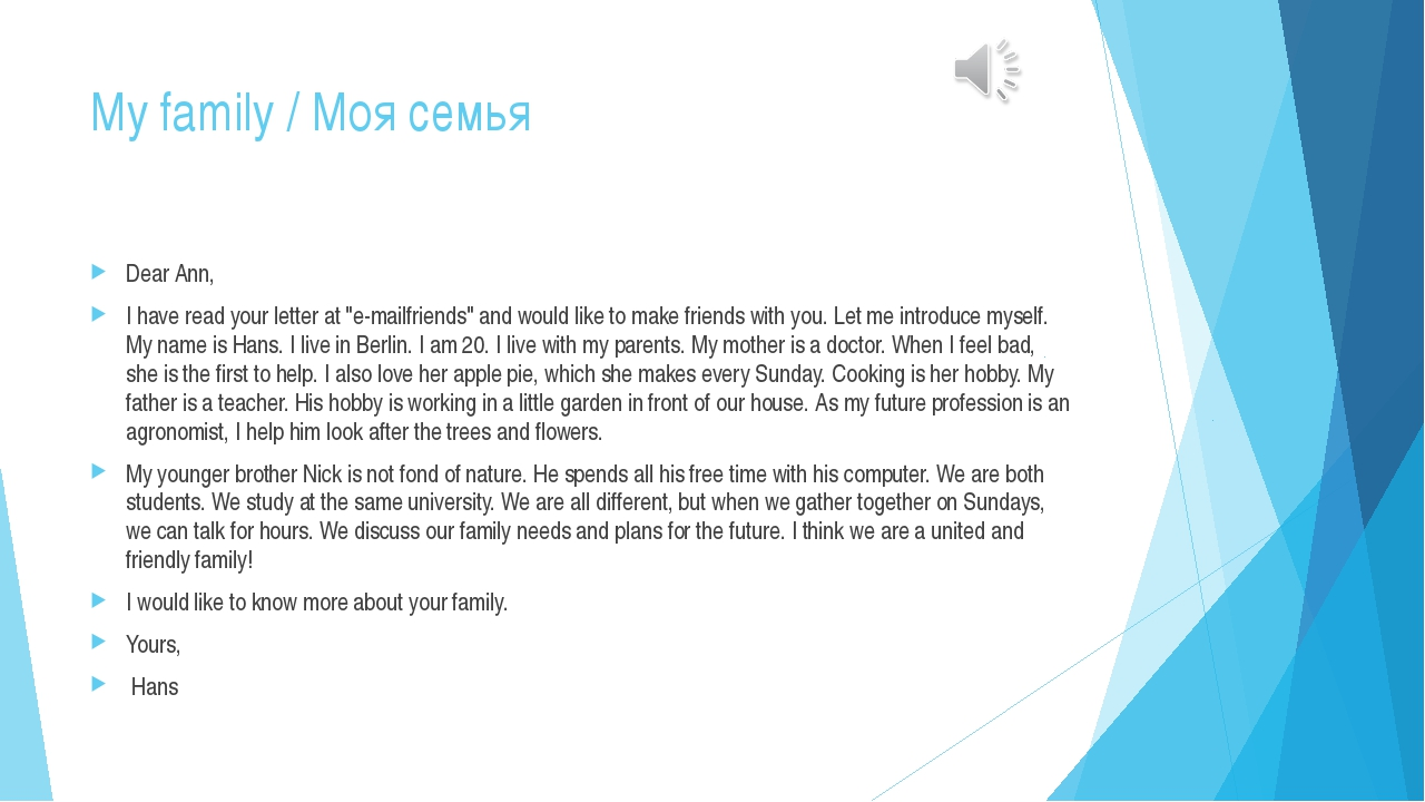 "My family / Моя семья Dear Ann, I have read your letter at ""e-mailfriends"" an..."