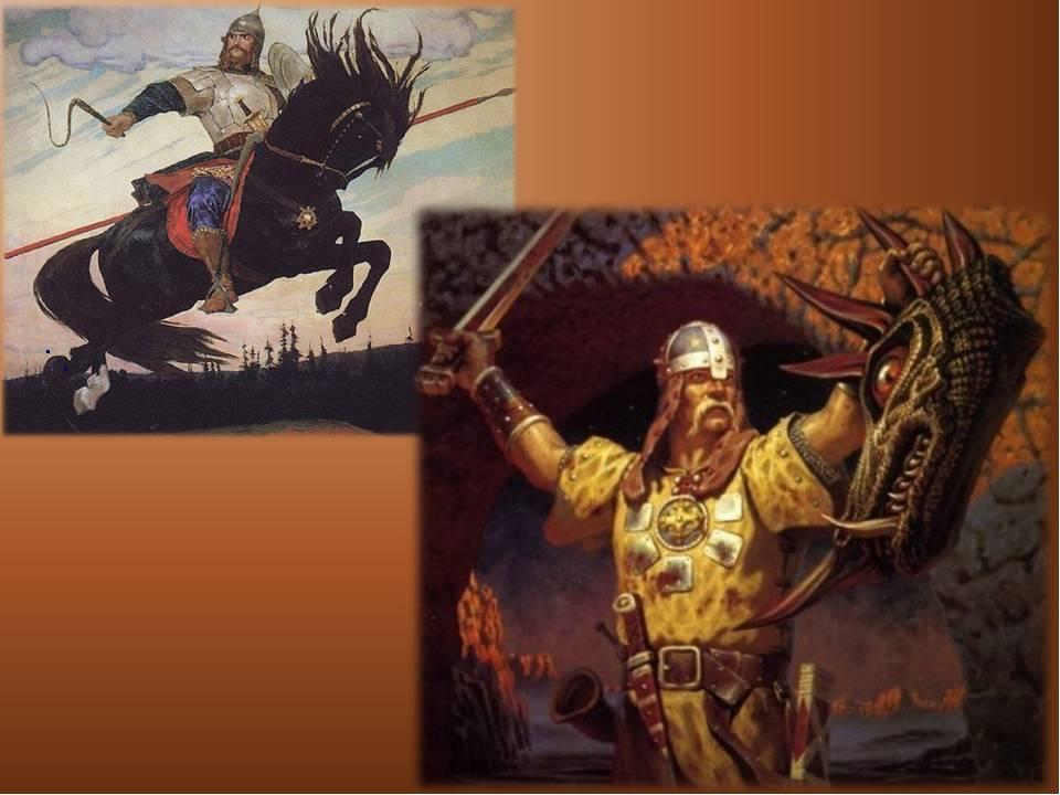 личной иллюстрации к былине ильины три поездочки представляет собой