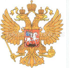 http://ped-kopilka.ru/upload/blogs/33013_c23fa0aa4ceb19d8a9ae9f6fbc99d85b.png.jpg