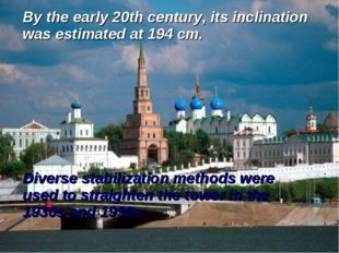By the early 20th century, its inclination was estimated at 194 cm. Diverse