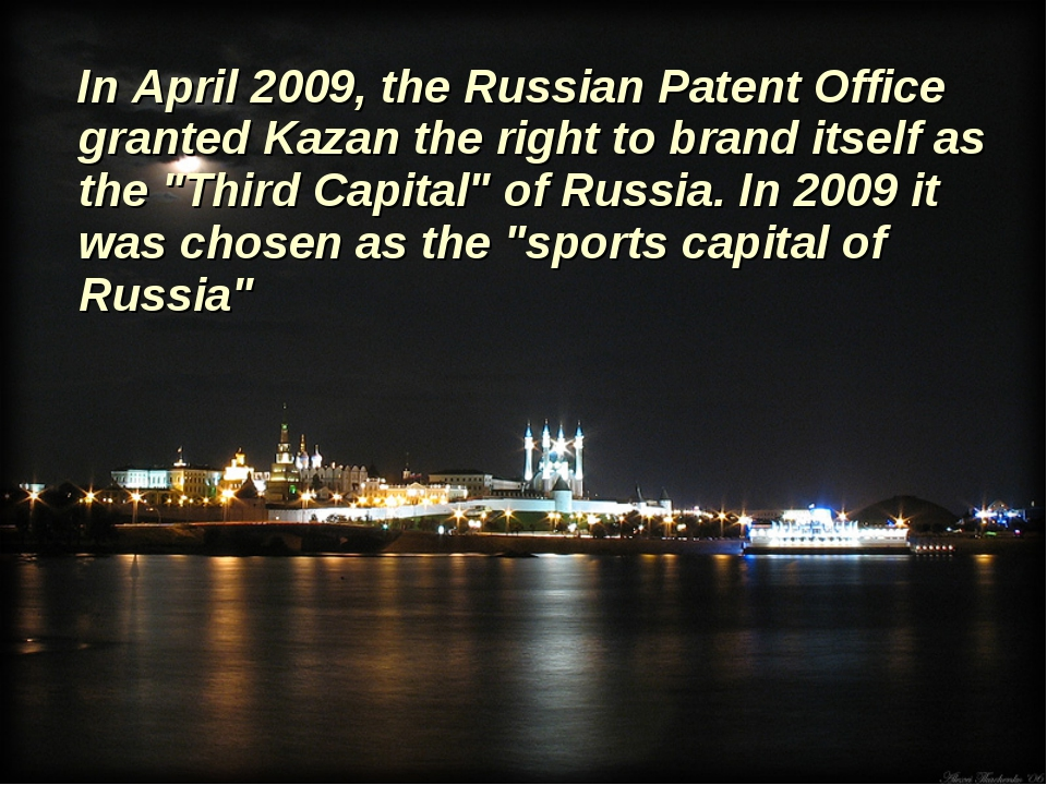 In April 2009, the Russian Patent Office granted Kazan the right to brand it...