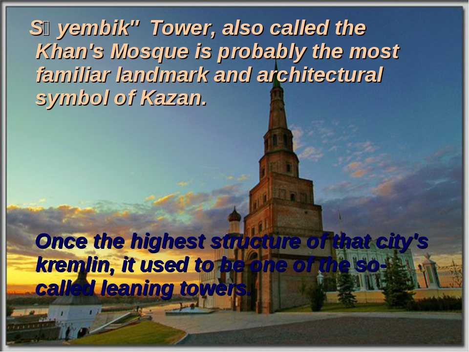 Sөyembikə Tower, also called the Khan's Mosque is probably the most familiar...