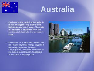 Australia Canberra is the capital of Australia. It is not the biggest city.
