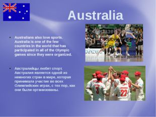 Australia Australians also love sports. Australia is one of the few countrie