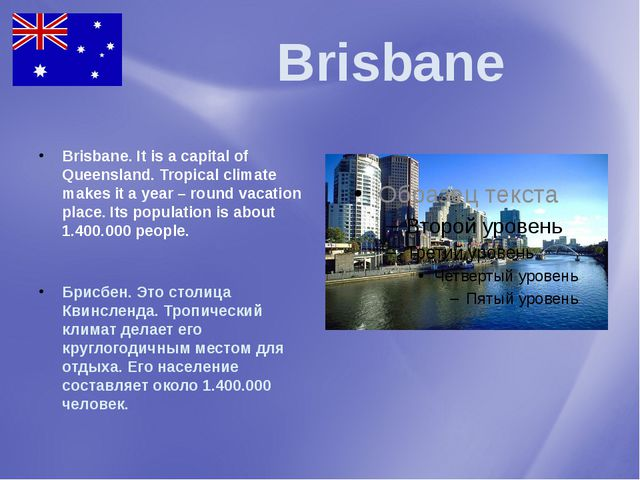 Brisbane Brisbane. It is a capital of Queensland. Tropical climate makes it...