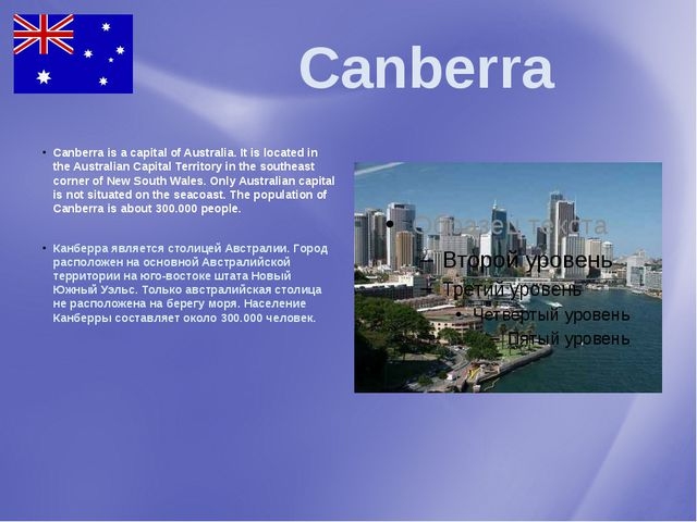 Canberra Canberra is a capital of Australia. It is located in the Australian...