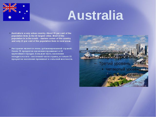 Australia Australia is a very urban country. About 70 per cent of the popula...