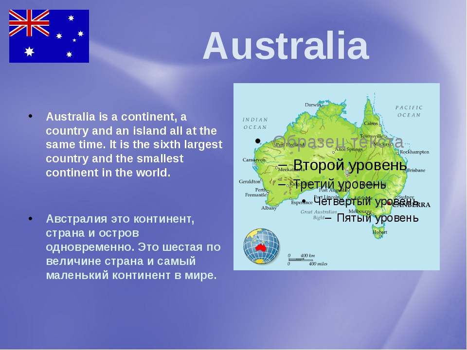 Australia Australia is a continent, a country and an island all at the same...