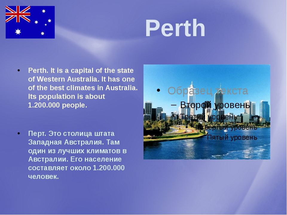 Perth Perth. It is a capital of the state of Western Australia. It has one o...