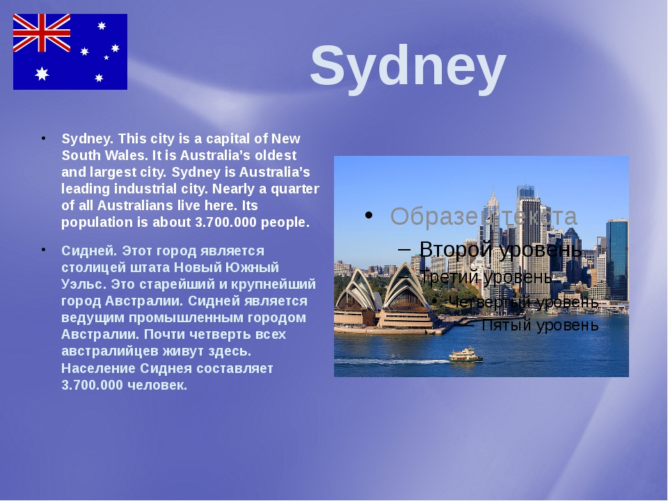 Sydney Sydney. This city is a capital of New South Wales. It is Australia's...