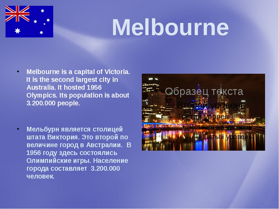Melbourne Melbourne is a capital of Victoria. It is the second largest city...