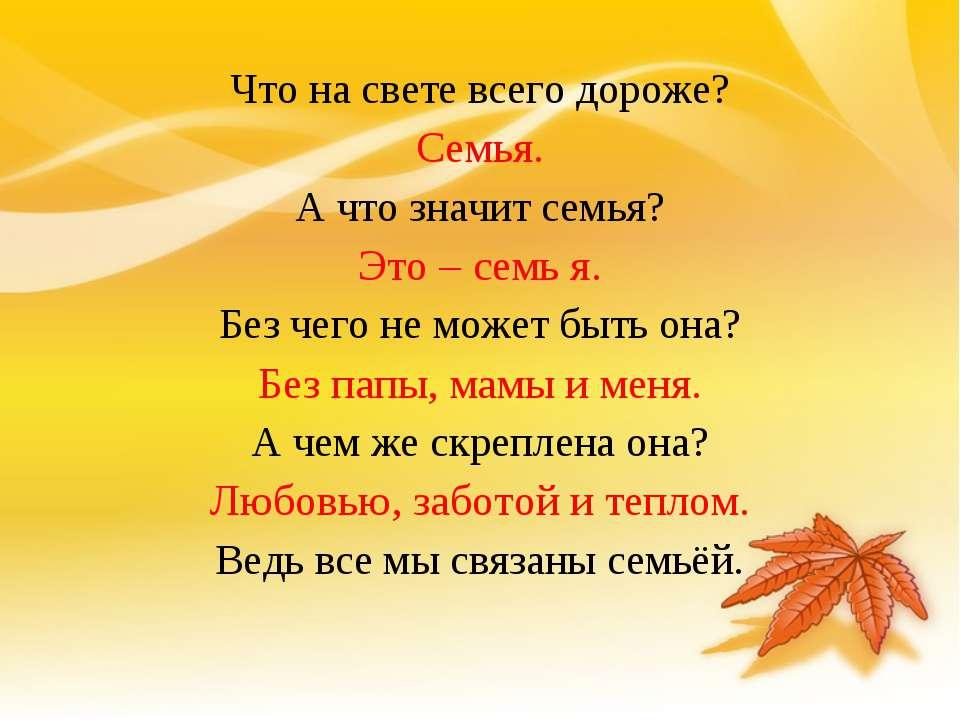 http://uslide.ru/images/6/12453/960/img15.jpg